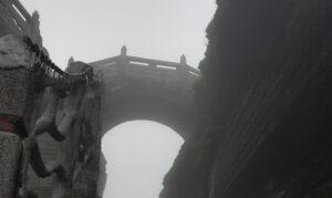 Fanjing-Brücke
